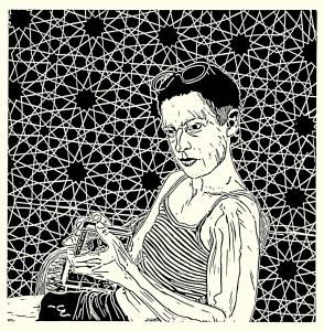 Das arabische Muster